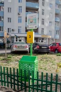 """ЗооКомплекс """"СТАНДАРТ"""""""